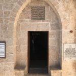 Hatay Kırıkhan'daki Bayezid-i Bistami türbesinin giriş kapısı. Kapı üzerinde giriş kitabesi de görünüyor.
