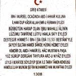 Hatay Kırıkhan'daki Bayezid-i Bistami türbesinin giriş kitabesi. Latin harflerine çevirisi.